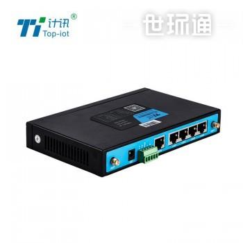 计讯物联5G/4G工业路由器 全网通多网口工业级路由器