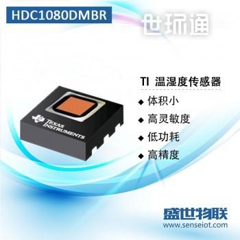 HDC1080温湿度传感器TI传感器温度湿度