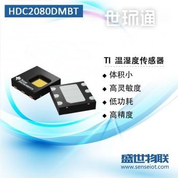 HDC2080温湿度传感器TI传感器温度湿度自校准