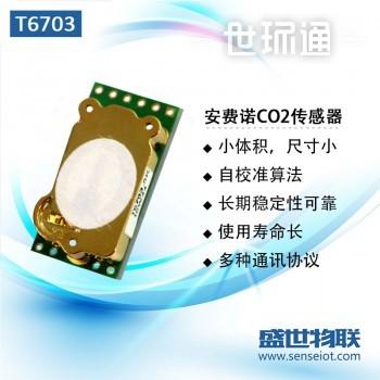 Amphenol安费诺T6703-5K二氧化碳浓度传感器 体积小 空气质量传感器