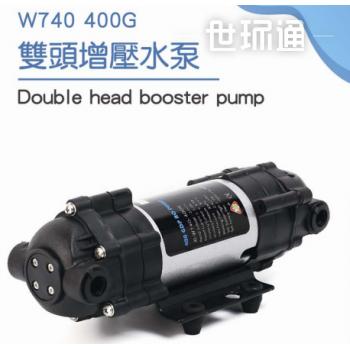 400G双头增压泵
