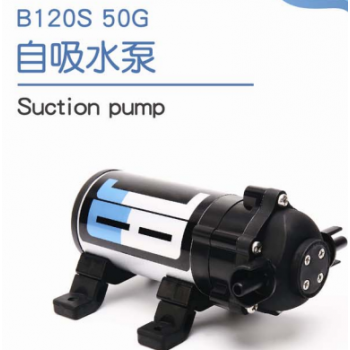 50G自吸泵