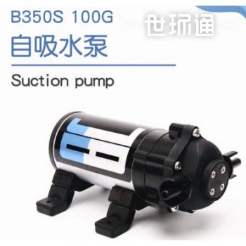 100G自吸泵