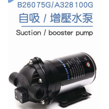 75G自吸、100G增压水泵
