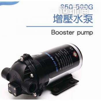 500G增压水泵