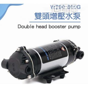 600G双头增压水泵