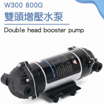 800G双头增压水泵
