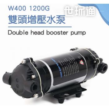 1200G双头增压水泵