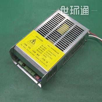 300W油烟净化高压电源