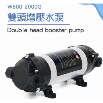2000G双头增压水泵