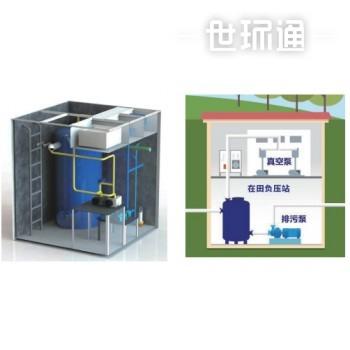 单向流负压排水系统