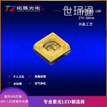 3535紫光灯珠大功率UVA+UVC双波 3-5mWled紫外消毒灯珠杀菌UVCLED