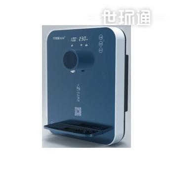 YTL-W2智能物联速热饮水机