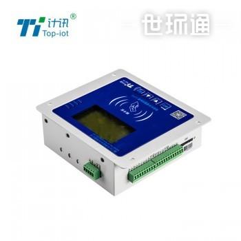 智能机井灌溉控制器 农业ic卡机井灌溉控制器TJ710