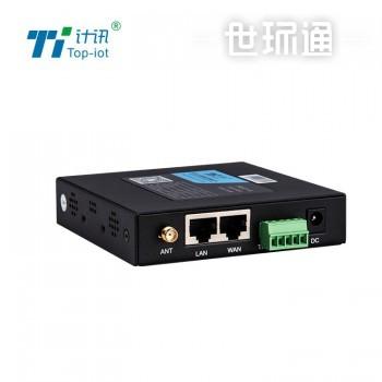 4g工业路由器 双网口 低功耗工业级路由器