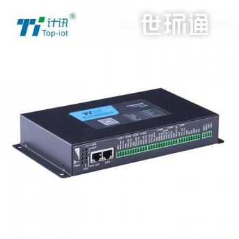 数据采集网关 视频采集数采仪 环保数采仪TS911
