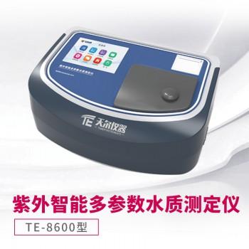TE-8600型紫外全光谱多参数水质测定仪