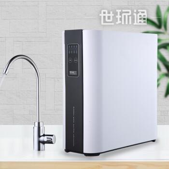 爱普兰净水器家用高端豪华轻奢 纯水机RO反渗透大流量直饮净水机智能厨房 高端反渗透净水器AP616R
