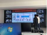 深圳市首座成功数字化改造的智慧化水厂