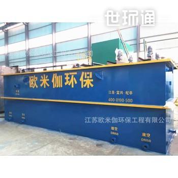 气浮 成套气浮机设备 溶气气浮设备 平流式溶气气浮设备