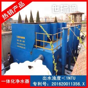 FA型一体化净水器 河水自然水厂一体化净水设备