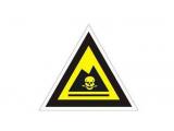 危险废物环境管理体系研究