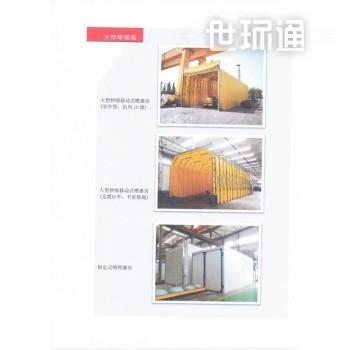 大型喷漆房、喷砂房、焊接烟尘净化设备、有机废气处理设备、喷淋洗涤装置