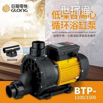 低噪音离心循环浴缸泵