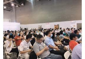 第五届广东省给排水设计师大会