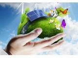 国家发改委:强化节能环保行业对制造业绿色发展的支撑作用