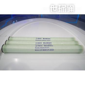 乐凯超低压反渗透膜