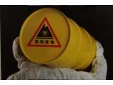 关于《危险废物豁免管理清单》的六个问题