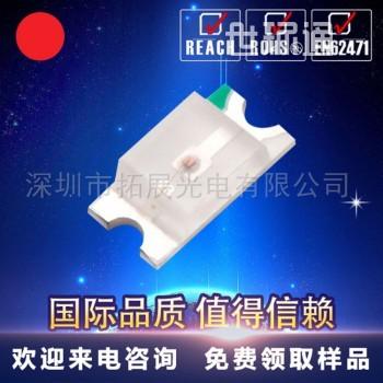 0603贴片灯珠0603红色 led红光1608高亮红灯SMD贴片LED发光二极管