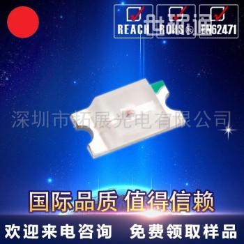 1206灯珠红光led 1210红色SMD指示灯 1206红灯贴片led发光二极管