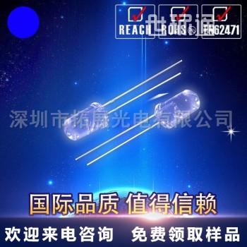 3mm蓝色led透明3mm蓝灯绿灯圆头短脚来样定制直插式 灯珠f3白发蓝