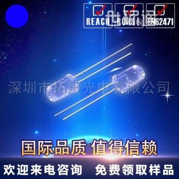 5mm直插式led灯珠白光高亮 圆头插件发光二极管f5白光led直插灯珠