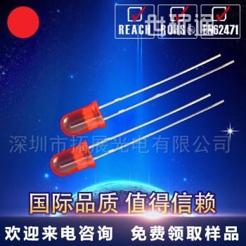 f5LED直插灯珠 5MM红发红色灯珠 F5红发红短脚雾状插件发光二极管