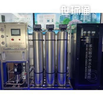中央净水处理设备