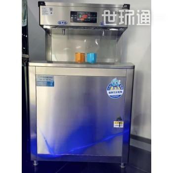 医院用直饮水机