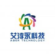 杭州艾浡永科技有限公司