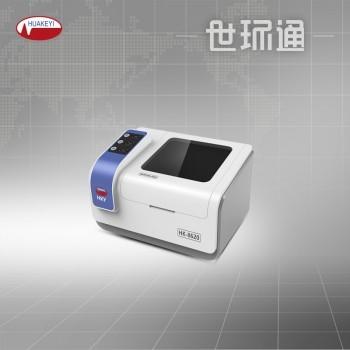 HK-8620 连续流动分析仪