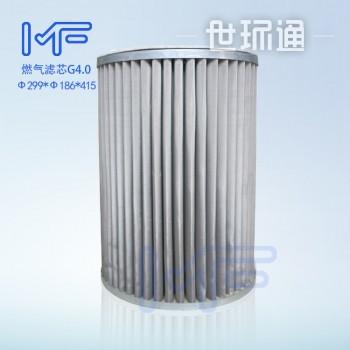 苏州萌菲过滤  天然气 过滤器滤芯 G4.0 标准聚酯 不锈钢网