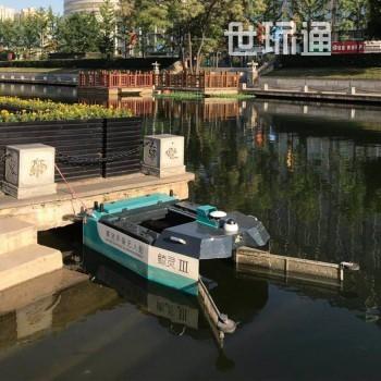 欧卡智舶无人驾驶清洁船