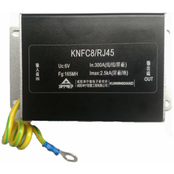 KNFC系列网络信号浪涌保护器
