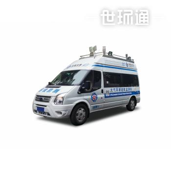 大气环境综合立体走航监测车