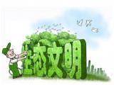 环境执法非现场化快速推进,监测市场东风已至