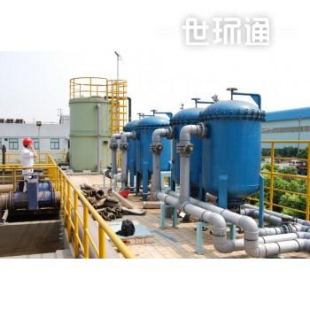 高浓度有机废水处理及资源化