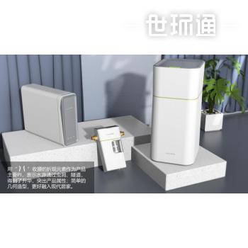 全屋净水系统/APP系统控制/前置过滤器 中央软水机 厨下大流量RO