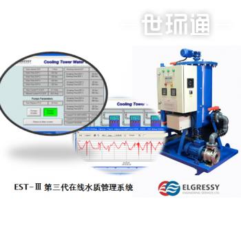 循环水电化学处理| EST