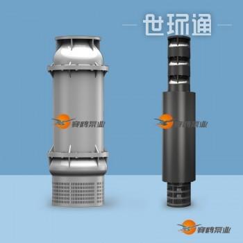 QSXD(+)系列下吸式潜水电泵